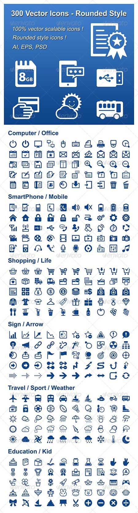 300_vector_icons_rounded_style